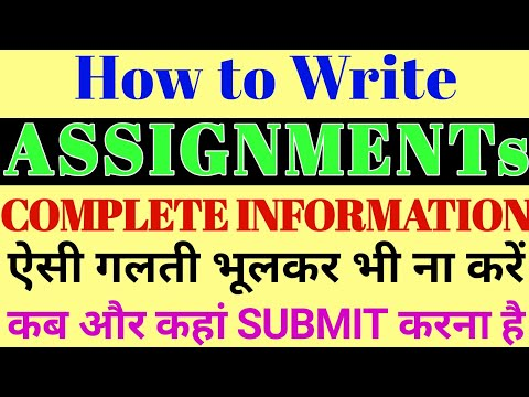Assignment Writing Tips    Assignment Kaise banaye for all students By TIPS GURU