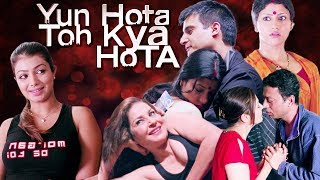 Yun Hota Toh Kya Hota Full Movie | Irrfan Khan Hindi Movie | Ayesha Takia | Latest Bollywood Movie