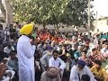Bhagwant mann. Live from village Sherpur