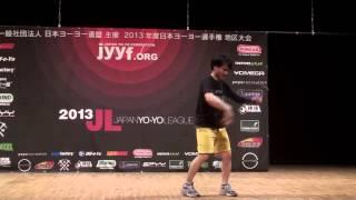 2013 East Japan Yo-Yo Contest B Block 2A Yu Kizami