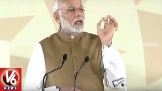 PM Narendra Modi At International Solar Alliance Summit | V6 News