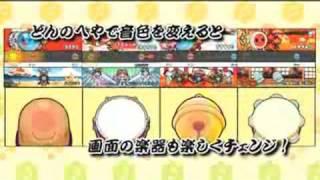 Taiko Drum Master DS 2 Trailer