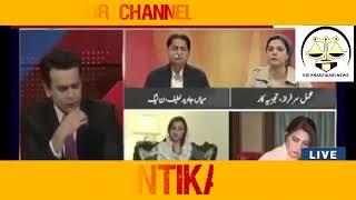 Pakistani ka reaction on India war preparation