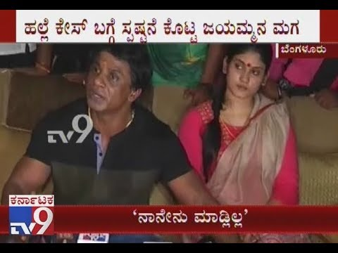 Duniya Vijay Gives an Explanation What Exactly Happened After Released from the Jail