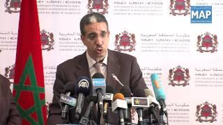 تصريح وزير التجهيز و النقل حول استمرارية المشاريع و الاستثمارات العمومية