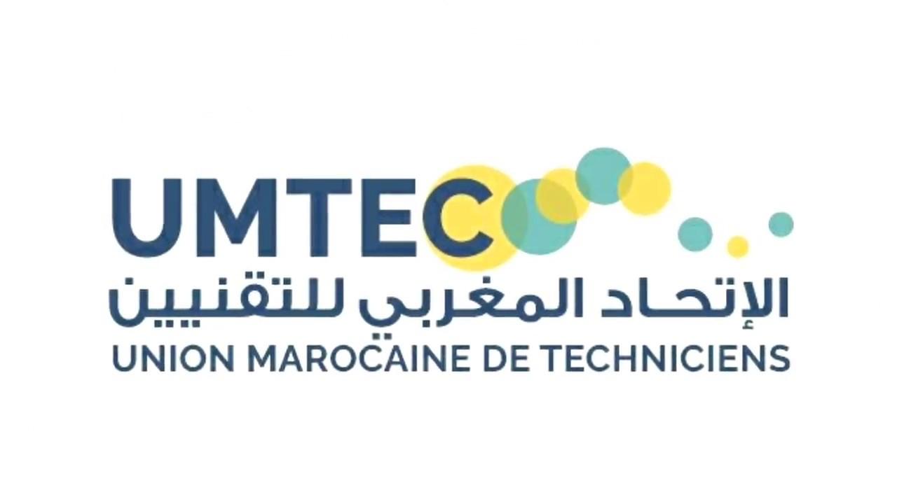 الاتحاد المغربي للتقنيين يهنىء المناضلات التقنيات والمناضلين التقنيين على نجاح أسبوع الغضب