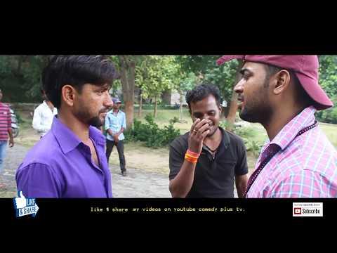 comedy scene of gangs of chunar|उत्तर प्रदेश के डबन्ग भैया part 5