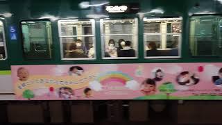 京阪 石山坂本線 600形 605-606編成 里親 広告ラッピング 京阪膳所駅 20211027