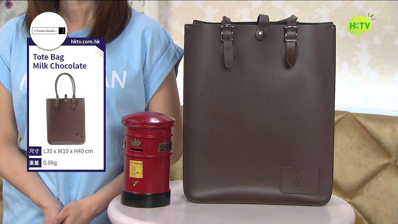 Shopping Hero HotPicks - Leather Satchel Co Tote Bag (Milk ...