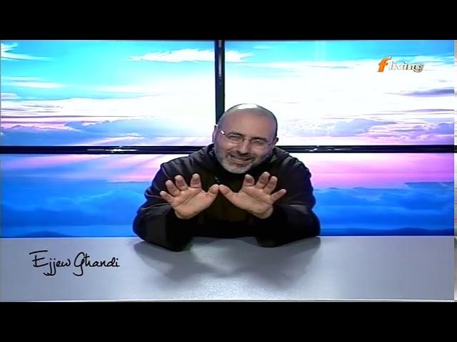 Ejjew Ghandi 15-01-2020