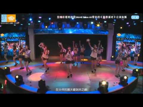 [20150315] SNH48 Team HII - 12. 我们的约定 (約束よ / Yakusoku yo)
