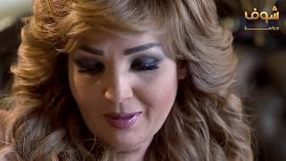 اجرىء مشهد لينا كرم - لما تتغلب حاجة المرا على عقلها 😳 مسلسل عناية مشددة شوف دراما