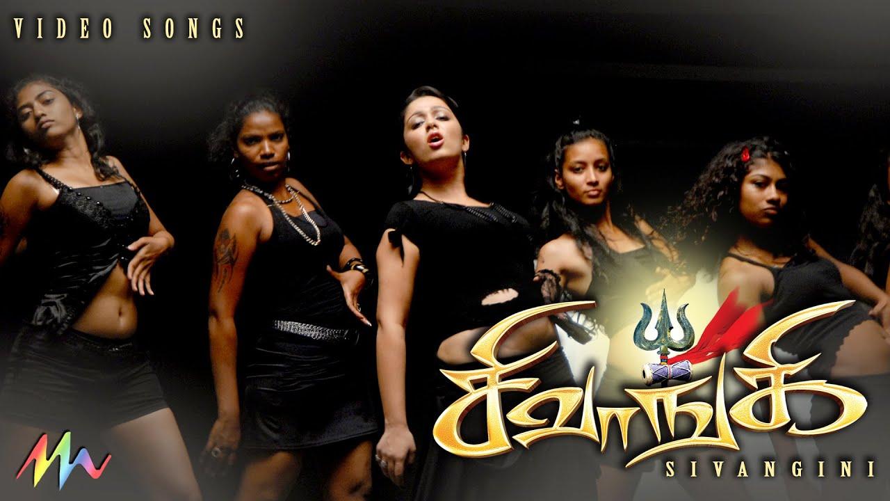 Sivangi Tamil Movie - Chuda Chuda Video Song  Subash -4889