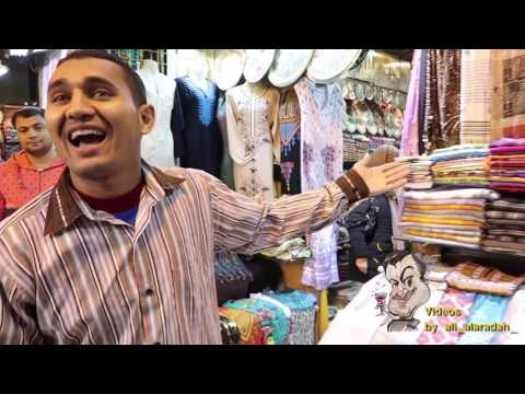 جوله في الحسين القاهرة - سوق خان الخليلي - مصر