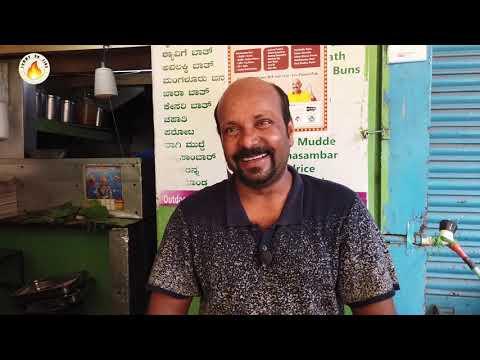 Combo Breakfast @ Shivaprasad Tiffen Centre || Bangalore || South Indian || Breakfast ||