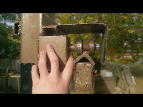 Ворота рельсовые своими руками