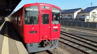 JR九州 豊肥本線 全線 普通運行 前面展望 JR Kyushu Hohi Main Line Oita to Kumamoto Drivers Eye View