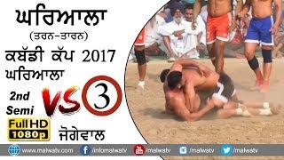 ਘਰਿਆਲਾ GHARYALA (Tarn Taran) KABADDI CUP - 2017 ● 2nd SEMI FINAL MATCH ● Part 3rd