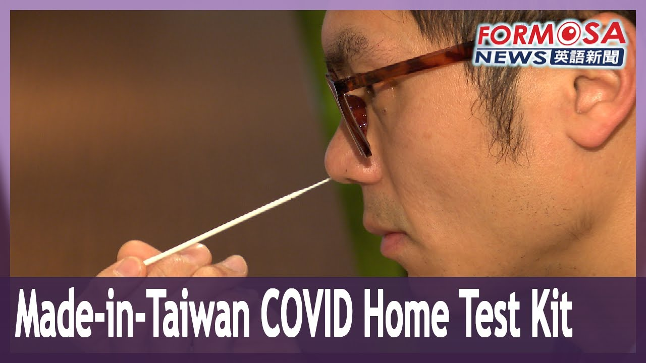 FDA approves first domestically made home test kit for COVID-19