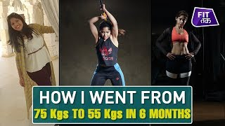 How I Lost 20 Kilos in Six Months   Fat To Fit   Fit Tak