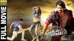 Supreme-సుప్రీమ్ Telugu Full Movie | Sai Dharam Tej | Raashi Khanna | Rajendra Prasad | TVNXT Telugu