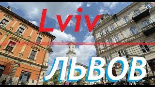 Украина Львов -  Lviv Time lapse Video