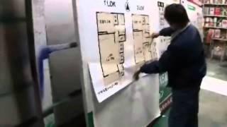 インクジェットシート看板|看板デザイン 製作 株式会社裕広芸