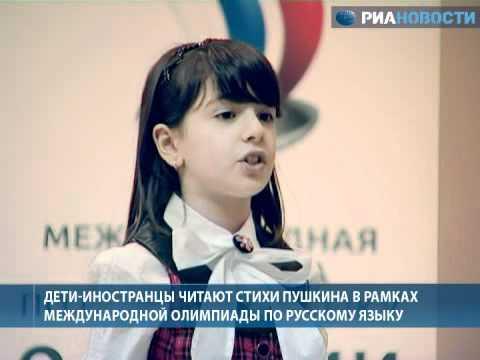 иностранцы о русских стихах