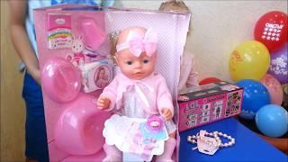 Распаковка игрушек: Пупс Карапуз (Беби Бон). Куклы ЛОЛ сюрпризы. Все вместе.