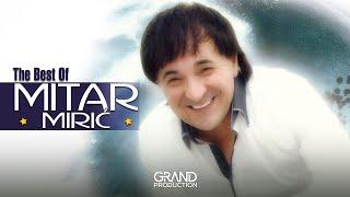 Mitar Miric - Ti sto kazu da te varam - (Audio 2013) HD