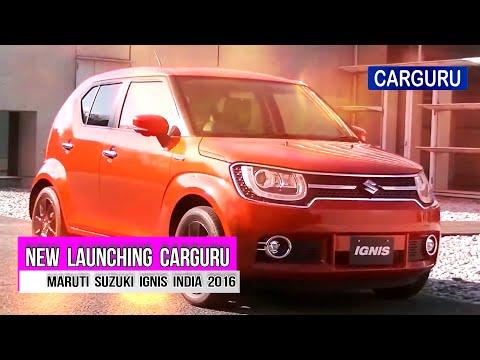 New Maruti Suzuki Ignis , Launching This Festival season in India in Hindi.