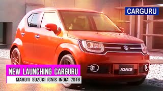 new maruti suzuki ignis launching price in india video all details in hindi