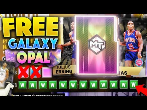 HOW TO GET A FREE GALAXY OPAL IN MYTEAM!! GO 12-0 & WIN 100% OF YOUR GAMES! NBA 2K19