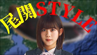 放送日:2021年5月3日(#28) #そこさく #尾関梨香 #櫻坂46 #おぜ #おぜちゃん.