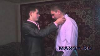 Свадьба Людиново Сборы жениха 1 сентября