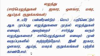 Tnpsc group 2 general english question paper 2014