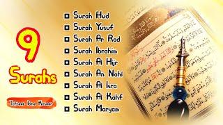 Download Surah Hud_Surah Yusuf_Surah Rad_Surah Ibrahim_Surah Hijr_Surah Nahl_Surah Isra_ Surah Kahf &  Maryam