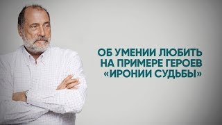 С.Н. Лазарев | Аннотация к фильму