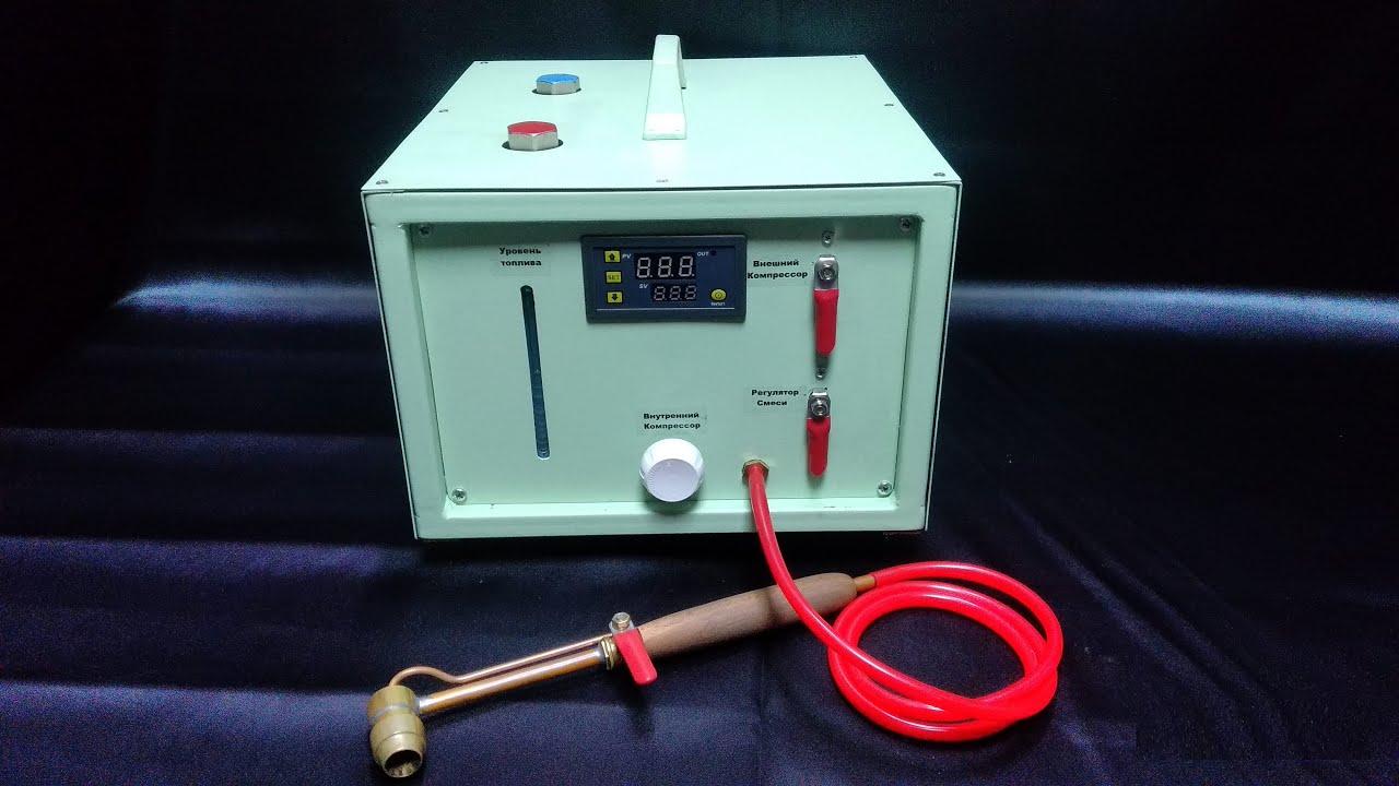 ПРАВИЛЬНЫЙ генератор для ювелирной бензиновой горелки!