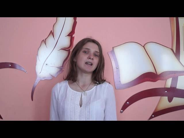 Анастасия Секриеру читает произведение «Листопад» (Бунин Иван Алексеевич)
