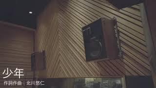 Utairo - Kiyoe yoshioka, teaser album