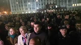 Северная Осетия (Алания) митинг в пользу закрытия завода Электроцинк