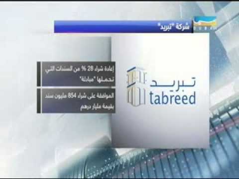 Tabreed gets shareholders' approval to use Dh1bn to buy back bonds held by Mubadala