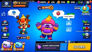 АПАЮ ДЖИНА НА 35 РАНГ В БРАВЛ СТАРС / BRAWL STARS STREAM