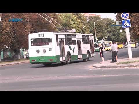 ТРК Аверс: Проїзд у тролейбусах Луцька поки не здорожчає