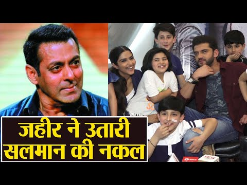 Zaheer Iqbal COPIES Salman Khan Style During Notebook Promotion; Watch Video | FilmiBeat