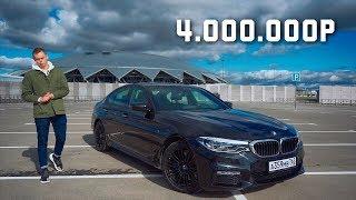 BMW 5-Series 2018! КАК КУПИТЬ ТАКУЮ МАШИНУ В 25 ЛЕТ???