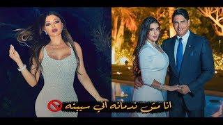 شاهد رد هيفاء وهبي على زواج ابو هشيمه و ياسمين صبري