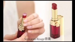 Be Your Own Makeup Artist -大熱女人味紅唇 Thumbnail