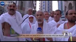 من البقاع: تحايا الحجاج الجزائريين من البقاع المقدسة 10